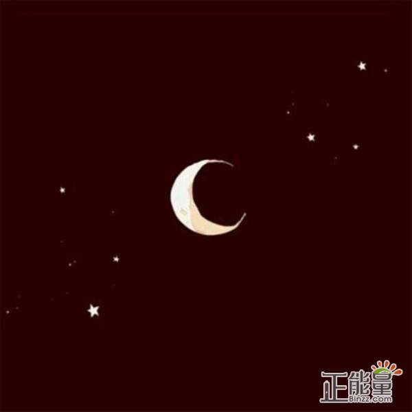 朋友圈说晚安的正能量励志语录:越走越长的是远方