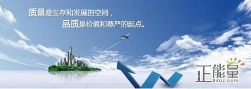 企业生产的中心是狠抓()A.提高劳动生产率B.设备更新C.产品质量。