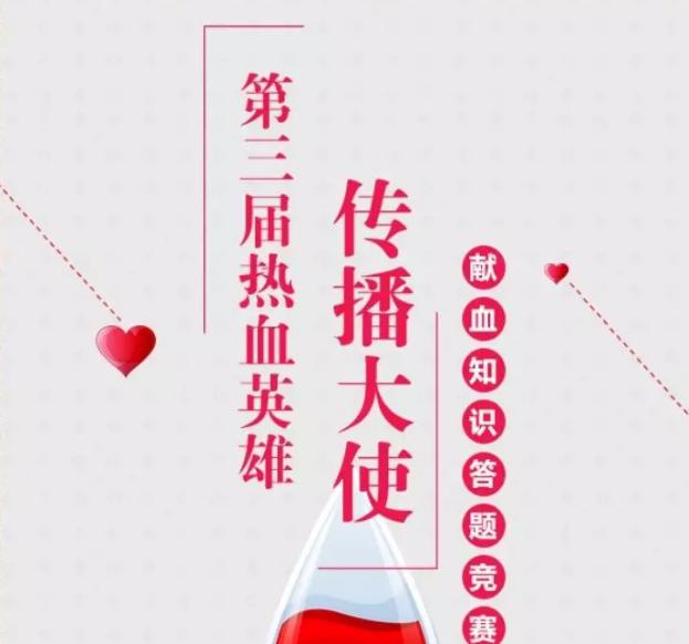 关于江西省血液中心,描述正确的是   A.江西省唯一的省级采供血机构