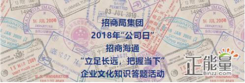 历史上招商局曾创办了中国第一家民族保险公司,而招商仁和人寿保险