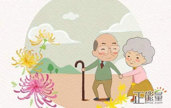 重阳节幼儿园活动策划方案:九九重阳节,感恩在我心