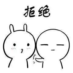 嘬一口别不开心情侣秀恩爱表情包图片
