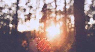 心情很阳光的积极向上的早安心语