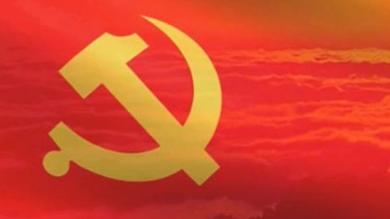 领香港、澳门各界人士齐心协力(),履行维护国家主权、安全、发展
