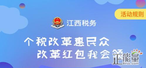 (单选题)纳税人有中国公民身份号码的,以其中国公民身份号码作为纳税
