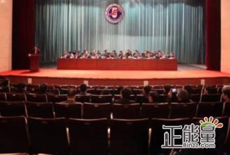 2018年教职工代表大会闭幕词范文精选8篇