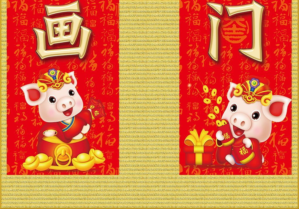 2019猪年春联大全带横批七言精选