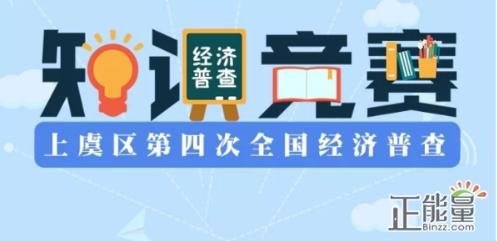 开展第四次全国经济普查的法律依据是()A.中华人民共和国统计法和