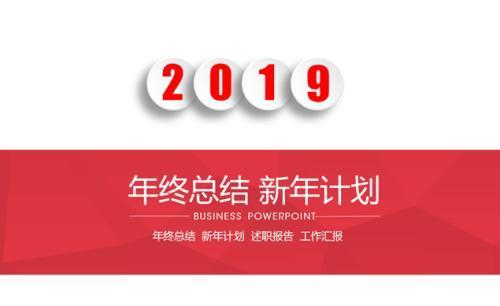 小区物业2018年度工作总结范文