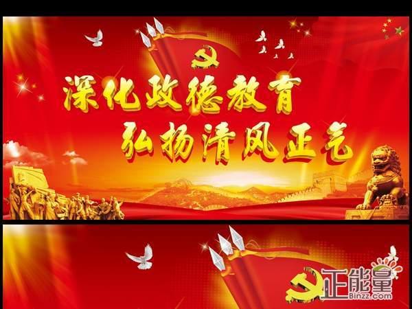 209红色教育主题党日活动心得体会精选3篇