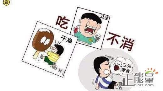 2019年幼儿园寒假安全告知书精选7篇