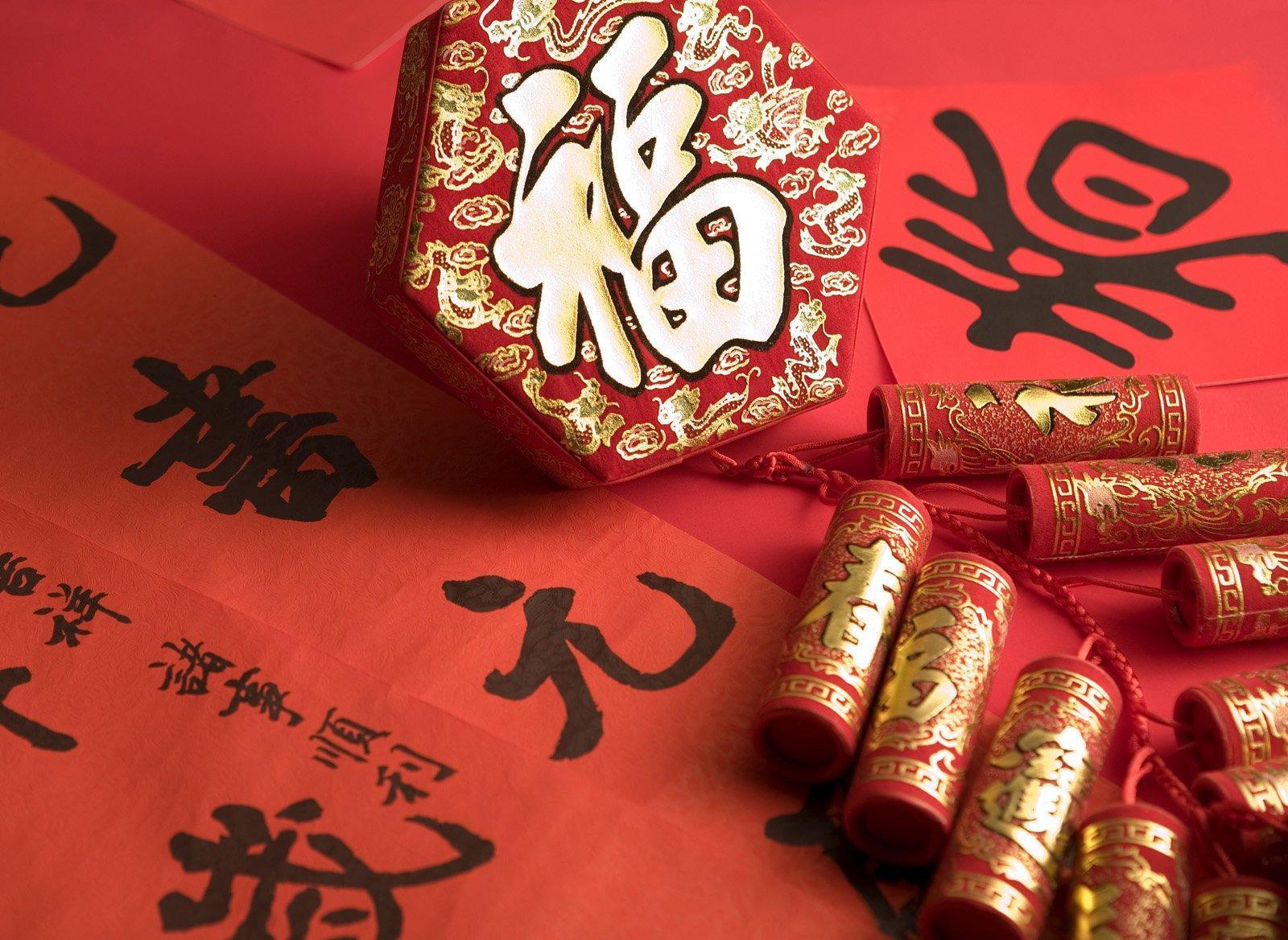 最新猪年创意搞笑新年祝福语贺词大全精选
