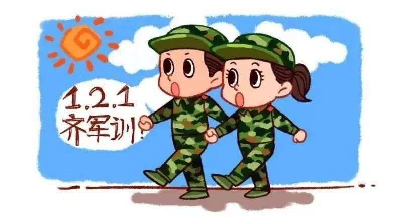 2019年军训心得体会精选2篇