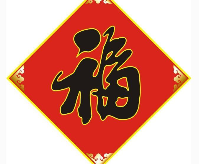2019猪年最新春节对联大全带横批精选
