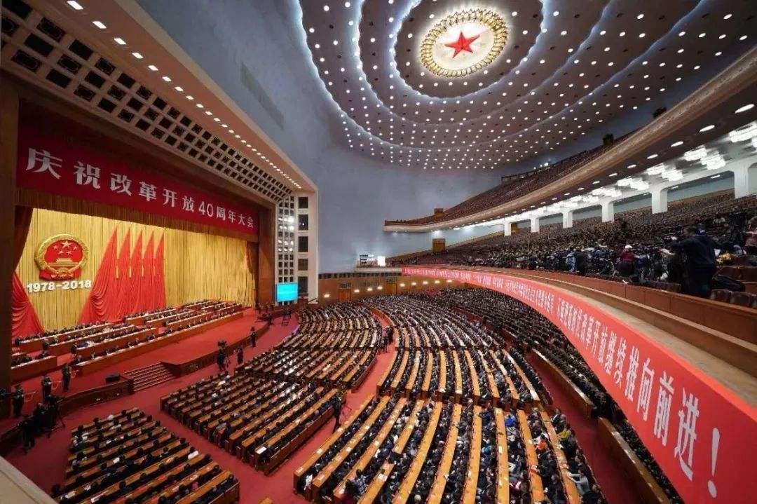 学习庆祝改革开放40周年大会讲话心得体会1700字