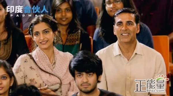 电影印度合伙人观后感影评欣赏
