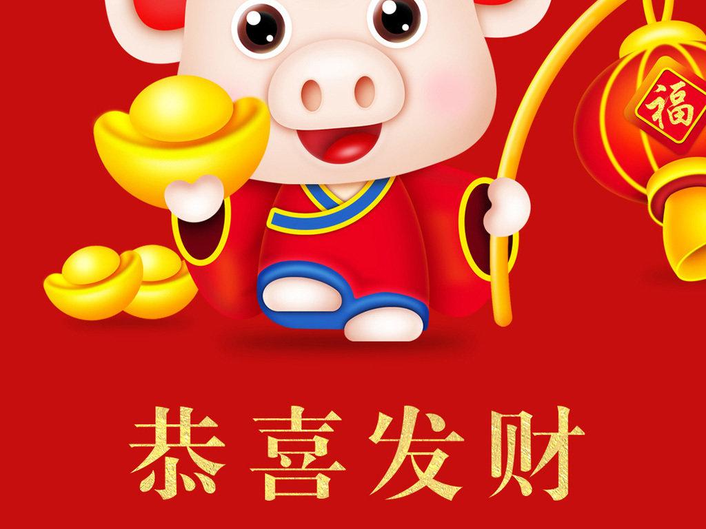 2019最新猪年春联大全五言带横批