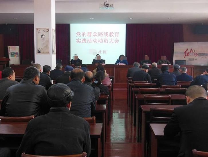 2018年社区党员教育活动心得体会