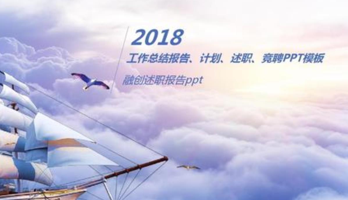 2018年文广新局局长述职报告范文
