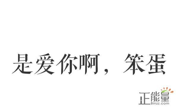 2019最新撩妹撩汉情话大全