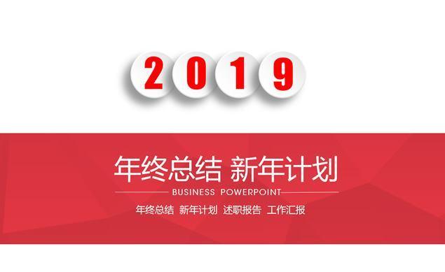 小学校长2018年度工作总结范文精选2篇