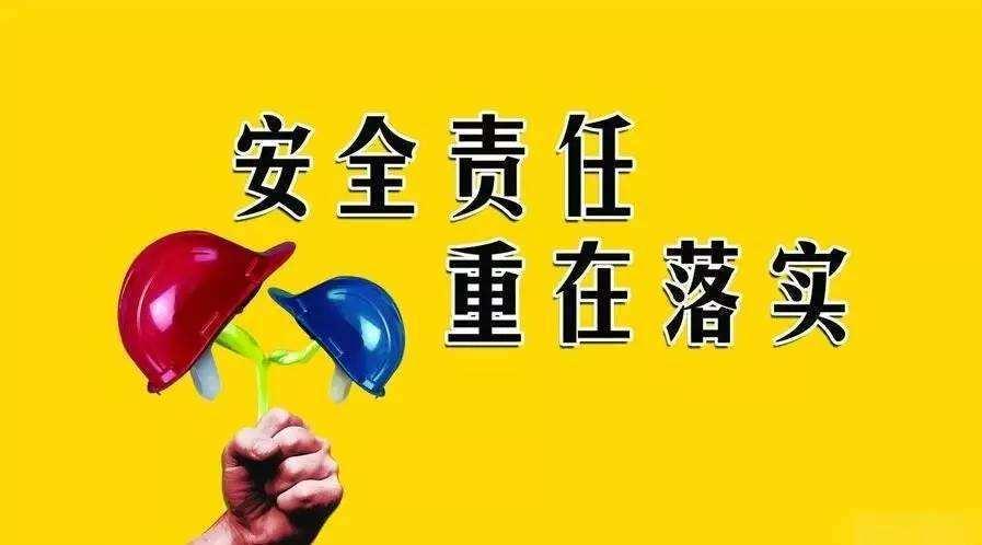 2019年春节前安全生产大检查工作总结范文精选6篇