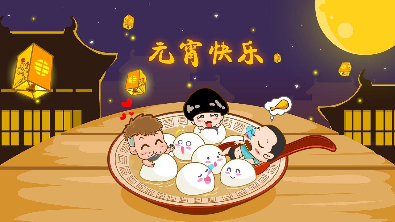 2019猪年正月十五元宵节团圆祝福语大全精选