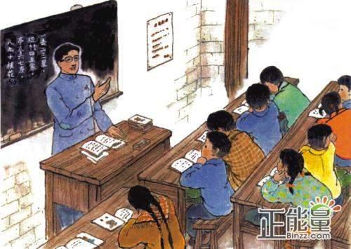 2018年语文教师教学工作总结