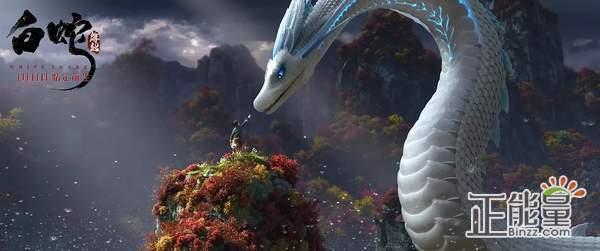 观电影白蛇缘起有感范文欣赏
