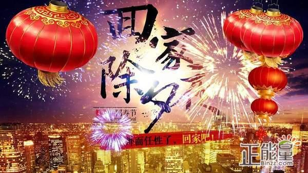 2019猪年除夕快乐祝福语短信祝福大全