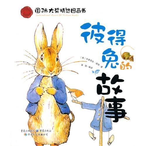 彼得兔的故事读后感700字欣赏