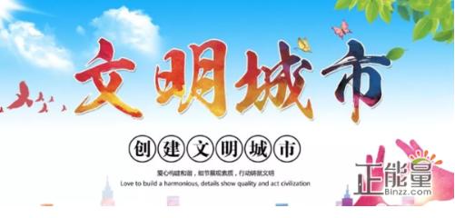 (判断)习总书记在2012年11月29日在国家博物馆第一次提出的中国梦