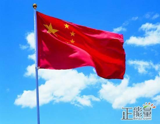 中学国旗下讲话稿:奋斗,心怀梦想向前行