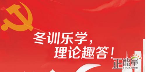 习总书记曾引用三句诗生动叙说了近100年来中国人寻梦、追梦、圆梦