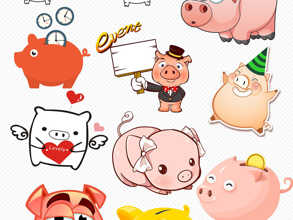 关于春节的作文:杀过年猪