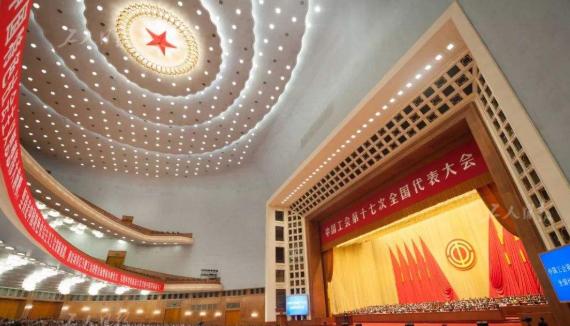 天津市中国工会十七大精神知识在线答题(第二期)20题全