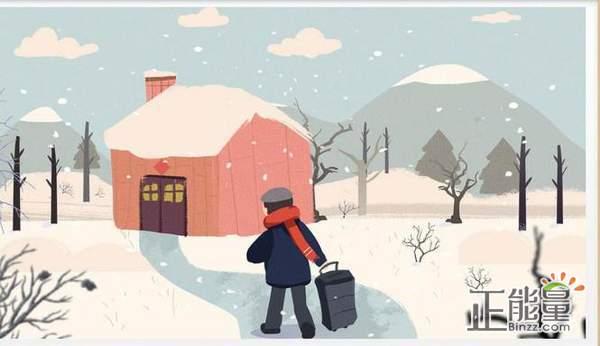 家才是最好的归宿新濠天地官网心情说说语录:人的一生都在回家的路上