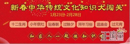 正月十五是中国的哪个传统节日?A.元宵节B.中元节C.元日D.元朔