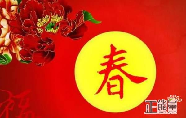 关于春节主题征文稿:儿时过年记忆