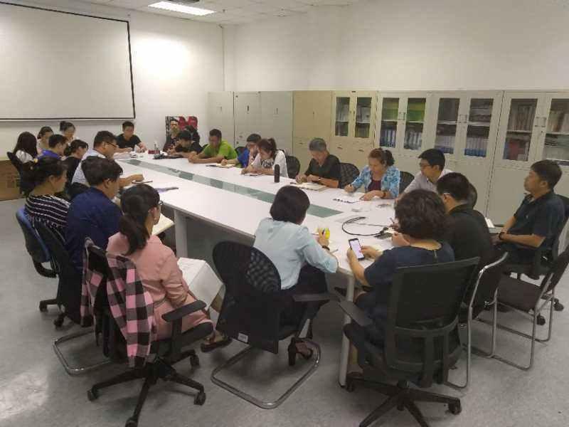 2019青年教师培训心得体会