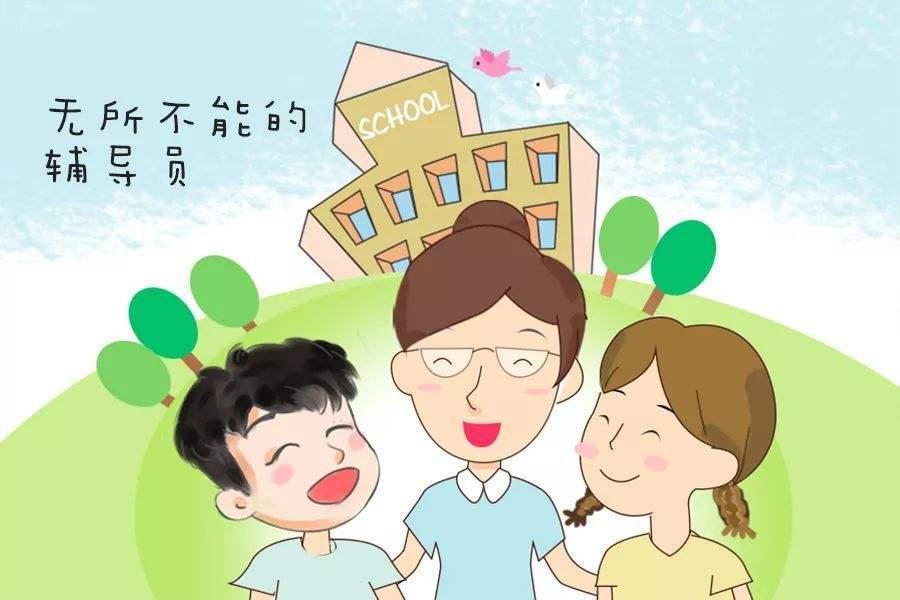 井冈山大学优秀辅导员戴梦雅先进事迹材料宣传