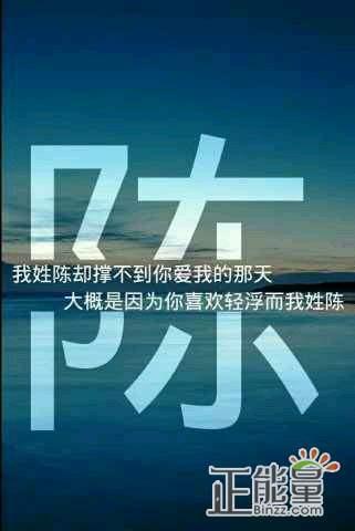 姓氏情话大全撩妹撩汉语录集锦