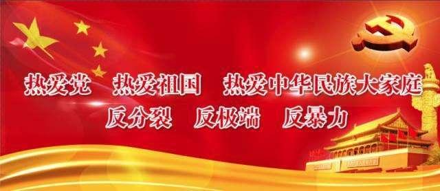 2019县公安局领导干部发声亮剑发言稿精选3篇
