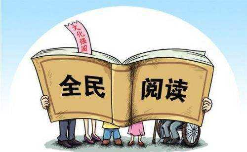 关于读书的力量演讲稿1400字