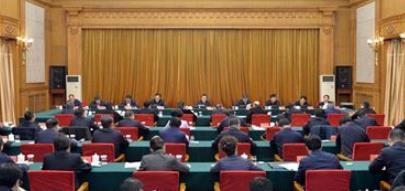 党员干部庆祝改革开放40周年大会讲话精神学习心得体会精选5篇