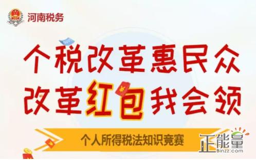 (单选题)李某和其妻子钱某婚后购买一套住房,属于首套住房贷款,下列