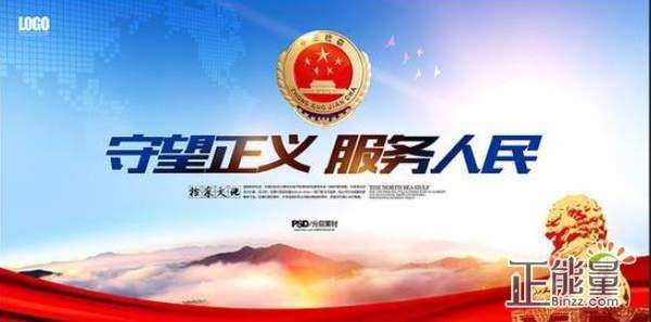 检察院2018年度述职报告范文精选8篇