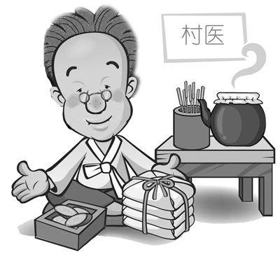 学习一元村医吴光潮先进事迹心得体会