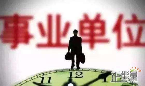 2019中国石化芜湖石油职工处分规定测试第一期题目及答案汇总