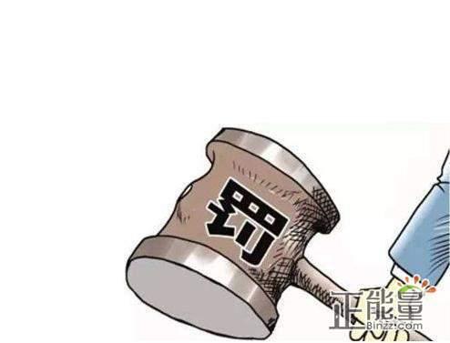 2019最新反恐法宣传标语横幅口号大全